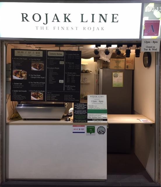 ROJAK LINE Stall