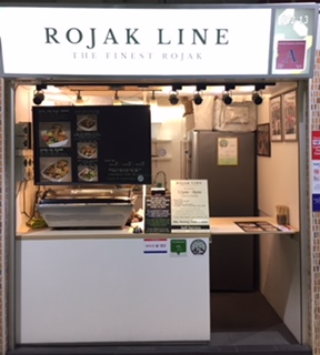ROJAK LINE - The Finest Rojak, ROJAK LINE, Best Rojak in Singapore, Vegan Rojak, Vegetarian Rojak